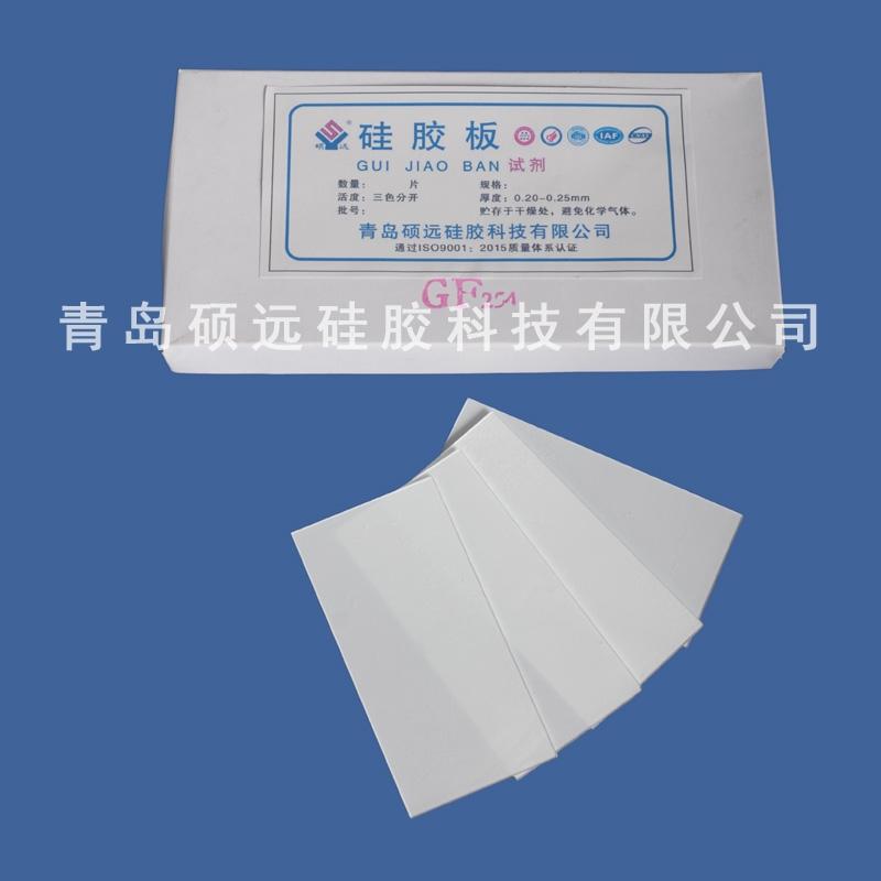 薄層層析硅膠板