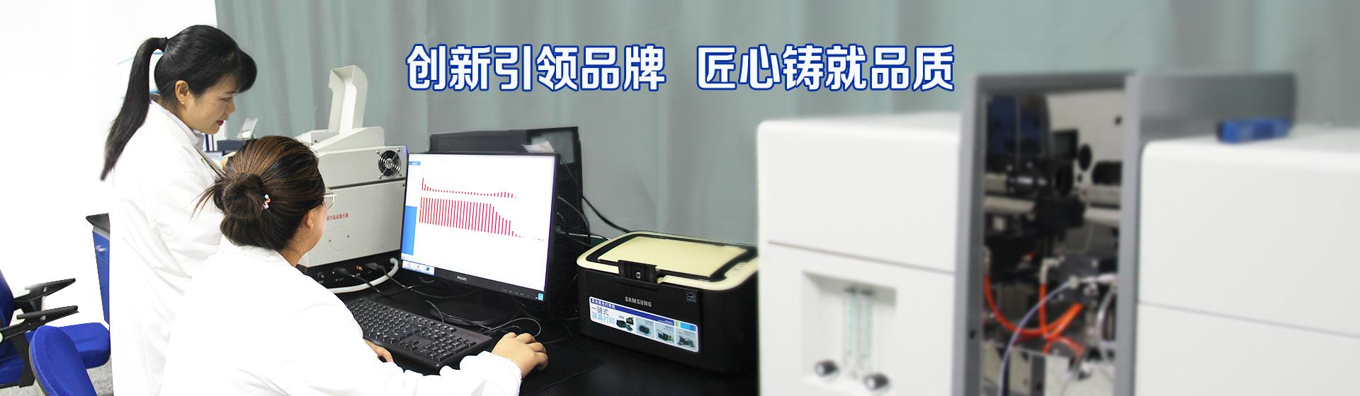 柱層析硅膠